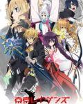 Tokyo Ravens BD Sub Indo Batch (Episode 1 – 24 End)