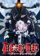 D.Gray-man Episode 103 Sub Indo Subtitle Indonesia