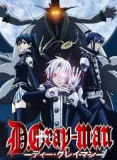 D.Gray-man Subtitle Indonesia