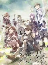 Hai to Gensou no Grimgar Subtitle Indonesia