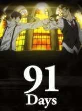 91 Days Subtitle Indonesia