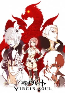 Shingeki no Bahamut: Virgin Soul Subtitle Indonesia