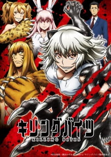 Killing Bites Subtitle Indonesia