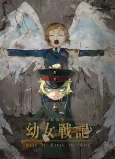 Youjo Senki Movie Subtitle Indonesia