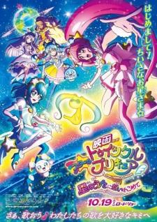Star☆Twinkle Precure: Hoshi no Uta ni Omoi wo Komete Subtitle Indonesia