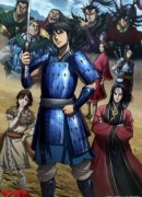 Kingdom 3rd Season Episode 4 Sub Indo Subtitle Indonesia