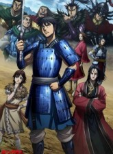 Kingdom 3rd Season Subtitle Indonesia