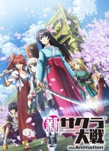 Shin Sakura Taisen the Animation Subtitle Indonesia