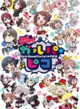 BanG Dream! Garupa?Pico Subtitle Indonesia