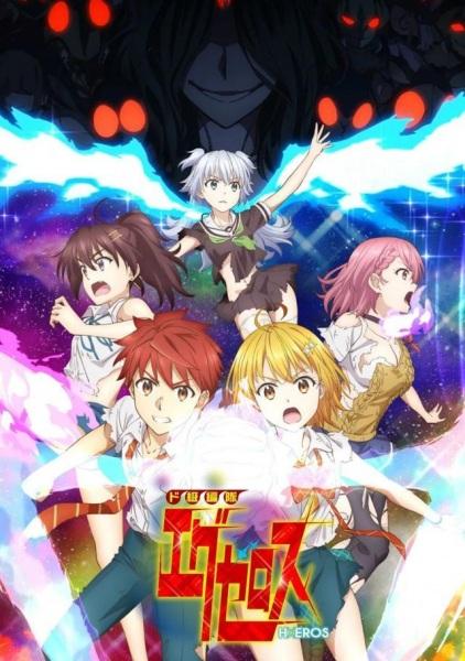 108321l - Best Anime Summer 2020: Anime Trending Indonesia
