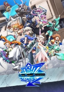 Fight League: Gear Gadget Generators Episode 4 Sub Indo Subtitle Indonesia