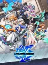 Fight League: Gear Gadget Generators Subtitle Indonesia