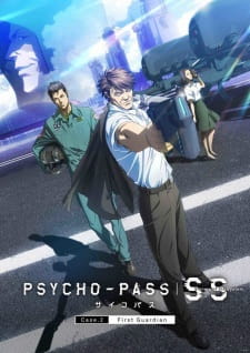 Psycho-Pass: Sinners of the System Case.2 – First Guardian Subtitle Indonesia