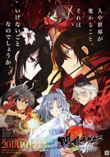 Senran Kagura Shinovi Master: Tokyo Youma-hen Subtitle Indonesia