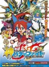 Future Card Shin Buddyfight Subtitle Indonesia