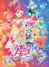 Aikatsu Friends!: Kagayaki no Jewel Subtitle Indonesia