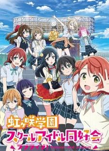 Love Live! Nijigasaki Gakuen School Idol Doukoukai Subtitle Indonesia