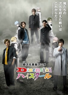 Dimension High School Episode 4 Sub Indo Subtitle Indonesia