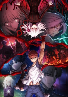Fate/stay night Movie: Heaven's Feel – III Spring Song