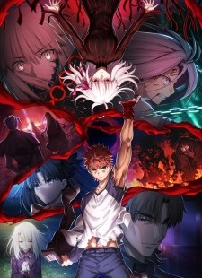 Fate/stay night Movie: Heaven's Feel – III Spring Song CAMRIP