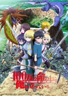 100-man no Inochi no Ue ni Ore wa Tatteiru Season 2Thumbnail 6