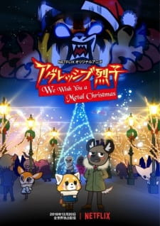 Aggressive Retsuko: We Wish You a Metal Christmas Subtitle Indonesia