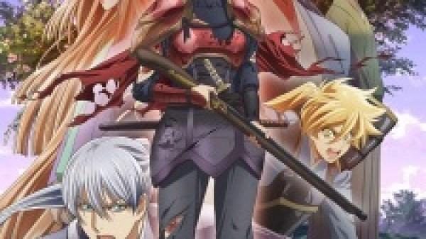 Kochouki: Wakaki Nobunaga Episode 4 Sub Indo