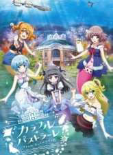 Bermuda Triangle: Colorful Pastrale Subtitle Indonesia
