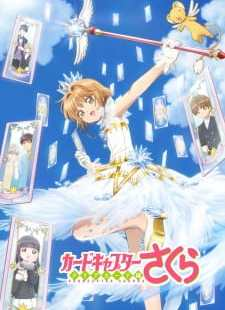 Cardcaptor Sakura: Clear Card-hen Batch Subtitle Indonesia