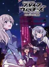 Brave Witches: Petersburg Daisenryaku Subtitle Indonesia