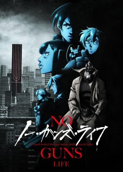 106613l - Best Anime Summer 2020: Anime Trending Indonesia
