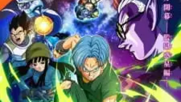 Dragon Ball Heroes Episode 14 Sub Indo