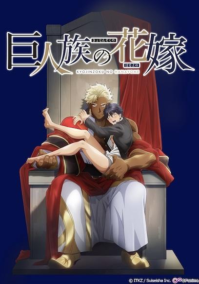 107629l - Best Anime Summer 2020: Anime Trending Indonesia
