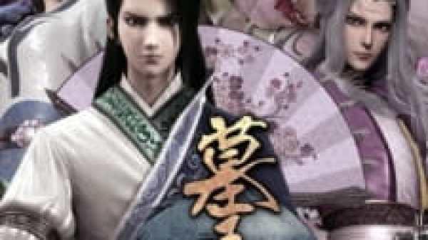Mu Wang Zhi Wang: Qi Lin Jue Episode 2 Sub Indo