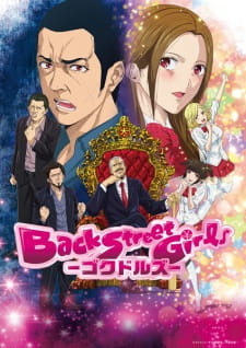 Back Street Girls: Gokudolls : street, girls:, gokudolls, Street, Girls:, Gokudolls, MyAnimeList.net