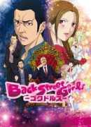 Back Street Girls: Gokudolls Episode 10 Sub Indo Subtitle Indonesia