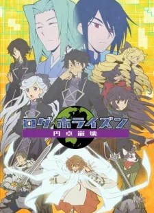 Log Horizon Season 3 Subtitle Indonesia