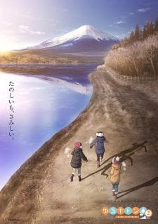 Yuru Camp△ Season 2Thumbnail 4