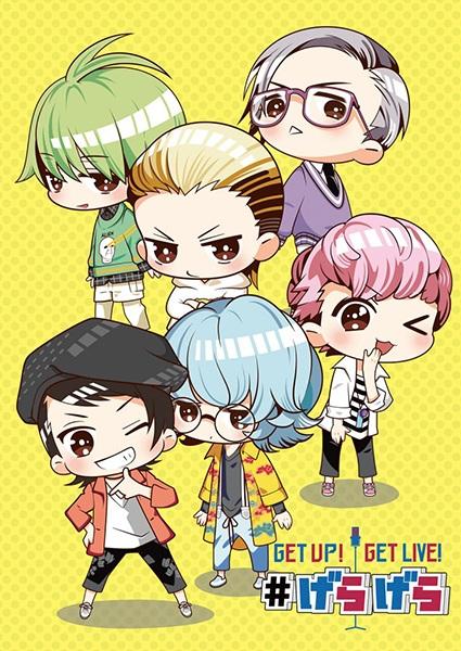 108199l - Best Anime Summer 2020: Anime Trending Indonesia
