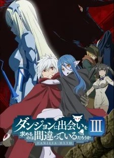 Danmachi Season 3 Subtitle Indonesia