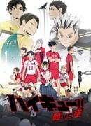 Haikyuu!!: Riku vs. Kuu Episode 001 Subtitle Indonesia