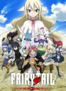 Fairy Tail: Final Series Episode 291 Sub Indo Subtitle Indonesia