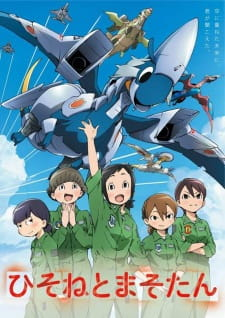 Hisone to Maso-tan Subtitle Indonesia