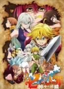 Nanatsu no Taizai: Kamigami no Gekirin Episode 22 Sub Indo Subtitle Indonesia
