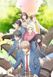 Kono Oto Tomare! 2nd Season Subtitle Indonesia