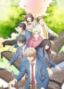 Kono Oto Tomare! 2nd Season Episode 10 Sub Indo Subtitle Indonesia