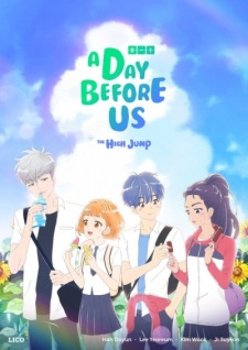 A Day Before Us : before, Before, (Season, Zero)), MyAnimeList.net