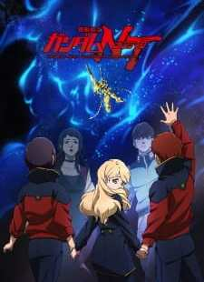 Mobile Suit Gundam NT Subtitle Indonesia
