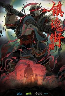 Zhen Hun Jie : Episodes, MyAnimeList.net