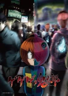 Gegege no Kitarou (2018) Subtitle Indonesia